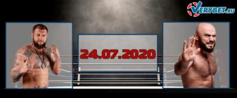 Емельяненко — Исмаилов 24 июля 2020 прогноз