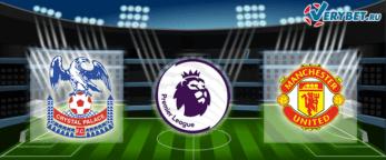 Кристал Пэлас – Манчестер Юнайтед 16 июля 2020 прогноз