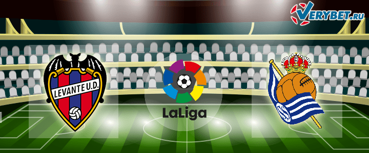 Леванте — Реал Сосьедад 6 июля 2020 прогноз