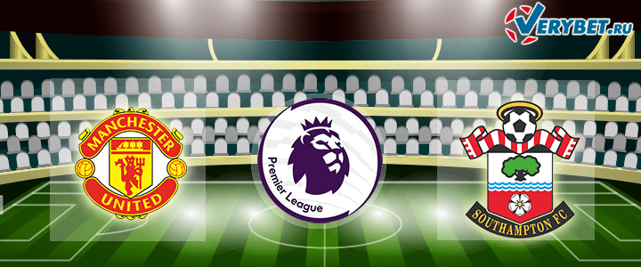 Манчестер Юнайтед – Саутгемптон
