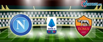 Наполи – Рома 5 июля 2020 прогноз