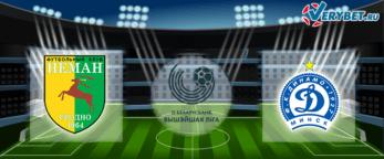 Неман – Динамо Минск 1 августа 2020 прогноз