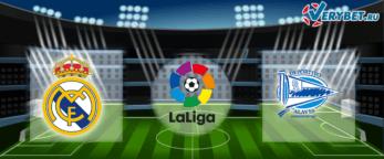 Реал Мадрид – Алавес 10 июля 2020 прогноз