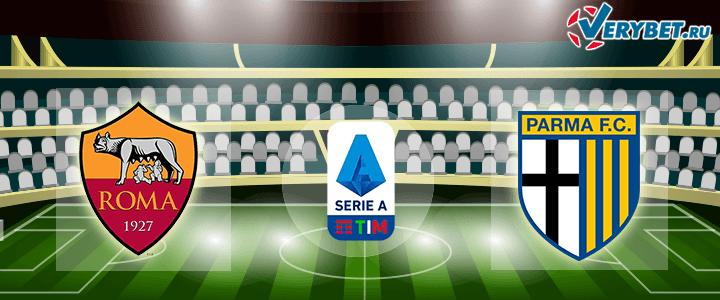 Рома - Парма 8 июля 2020 прогноз