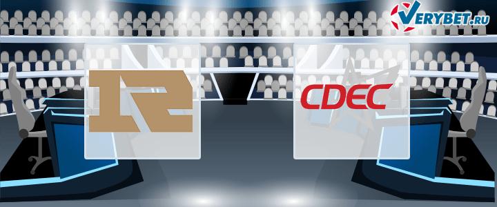 Royal Never Give Up – CDEC Gaming 5 июля 2020 прогноз