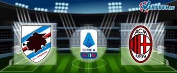 Сампдория – Милан