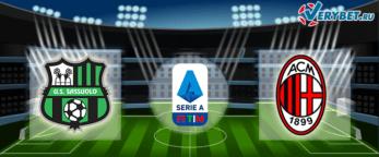 Сассуоло – Милан