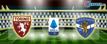 Торино - Брешиа 8 июля 2020 прогноз