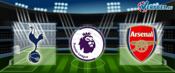 Тоттенхем – Арсенал