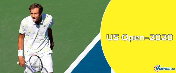 31 августа стартует US Open-2020, Медведев в фаворитах