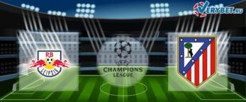 Лейпциг - Атлетико 13 августа 2020 прогноз