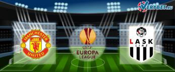 Манчестер Юнайтед - ЛАСК 5 августа 2020 прогноз