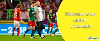 Миранчук и Баринов получили серьёзные повреждения