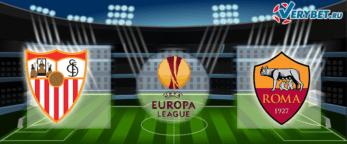Севилья – Рома 6 августа 2020 прогноз