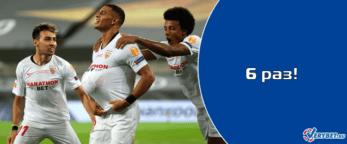 Севилья – шестикратный обладатель Лиги Европы