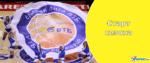 20 сентября стартует очередной сезон Единой лиги ВТБ