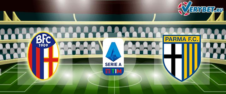 Болонья - Парма 28 сентября 2020 прогноз