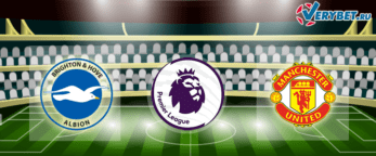 Брайтон – Манчестер Юнайтед 30 сентября 2020 прогноз