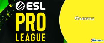 ESL Pro League Season 12: Europe на финишной прямой