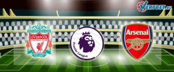 Ливерпуль – Арсенал 1 октября 2020 прогноз