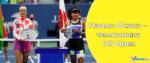 Наоми Осака – чемпионка US Open