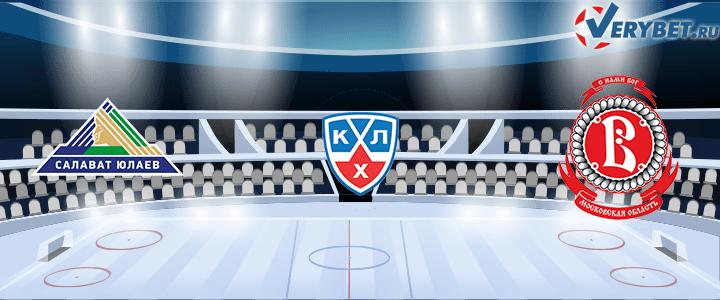 Салават Юлаев — Витязь 26 сентября 2020 прогноз