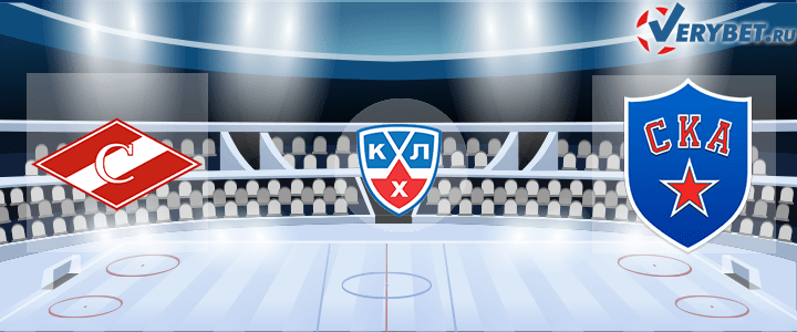 Спартак Москва — СКА 17 сентября 2020 прогноз