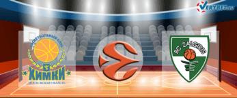 Химки – Жальгирис 9 октября 2020 прогноз