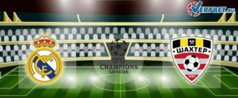 Реал Мадрид - Шахтер Донецк