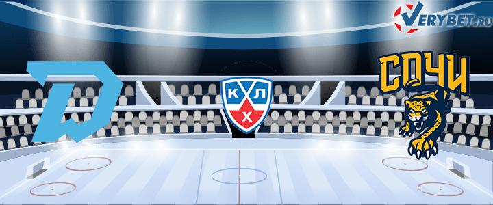 Динамо Минск — Сочи