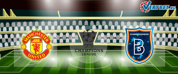 Манчестер Юнайтед – Башакшехир