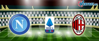Наполи – Милан