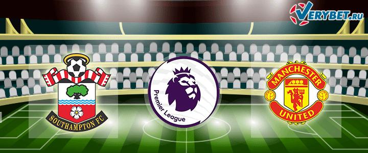 Саутгемптон – Манчестер Юнайтед
