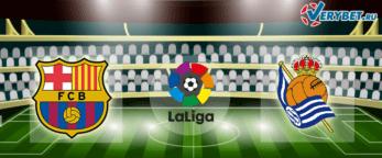 Барселона - Реал-Сосьедад