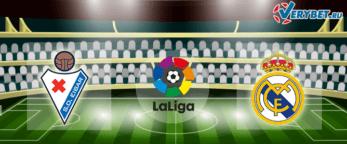 Эйбар - Реал Мадрид