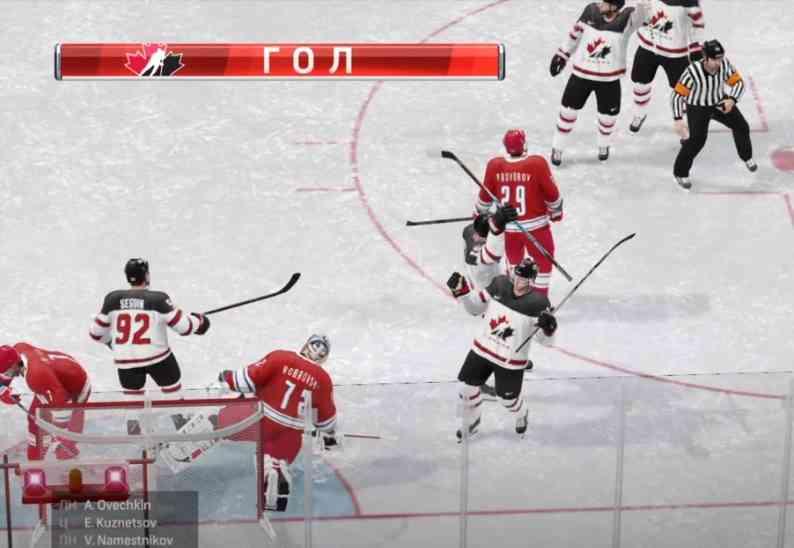 гол в НХЛ 21