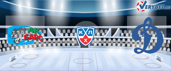 Ак Барс — Динамо Москва 6 января 2021