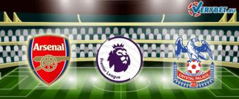 Арсенал - Кристалл Пэлас 14 января 2021 прогноз