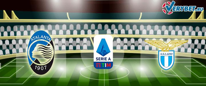 Аталанта – Лацио 31 января 2021 прогноз
