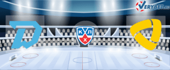 Динамо Минск — Северсталь 25 января 2021 прогноз