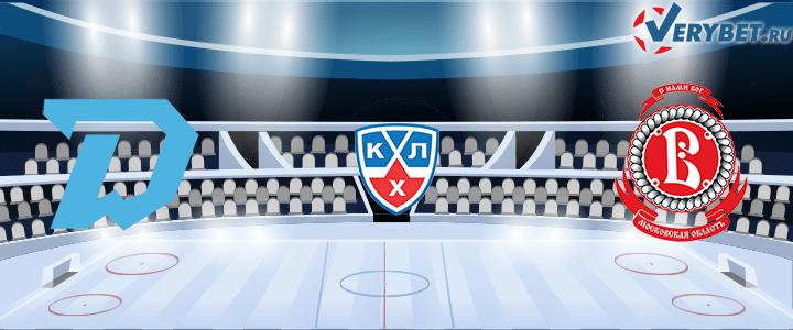 Динамо Минск — Витязь Подольск 31 января 2021 прогноз