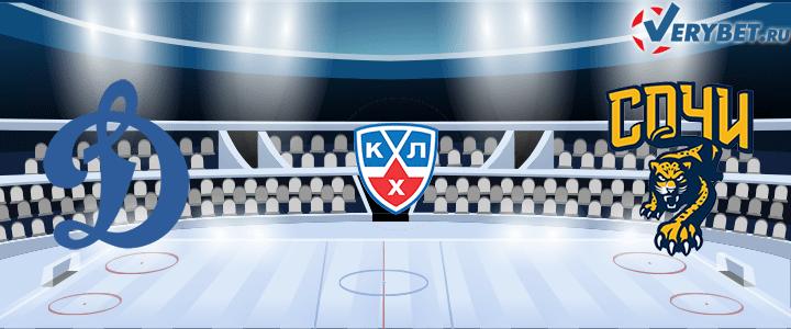 Динамо Москва — Сочи 29 января 2021 прогноз