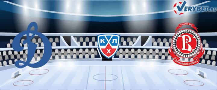 Динамо Москва — Витязь Подольск 12 января 2021
