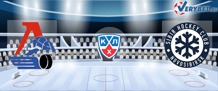 Локомотив — Сибирь 5 января 2021