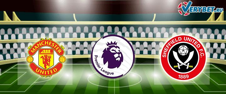 Манчестер Юнайтед – Шеффилд