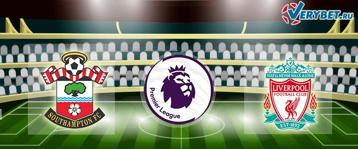 Саутгемптон - Ливерпуль 4 января 2021