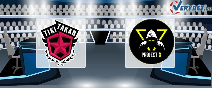 Tikitakan – Project X 24 января 2021 прогноз