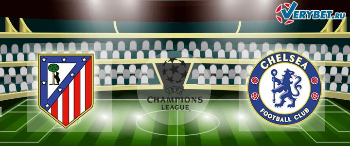 Атлетико Мадрид – Челси 23 февраля 2021 прогноз