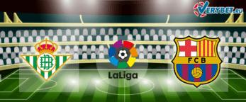 Бетис – Барселона 7 февраля 2021 прогноз