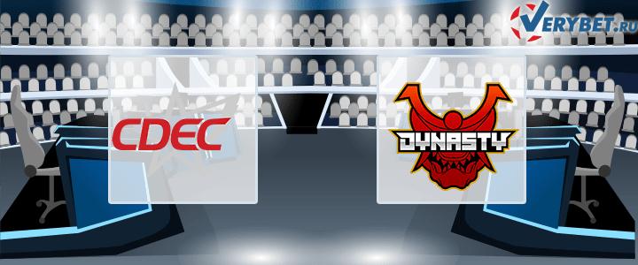 CDEC – Dynasty Gaming 22 февраля 2021 прогноз